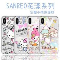 【Hello Kitty】iPhone X 花漾系列 氣墊空壓 手機殼