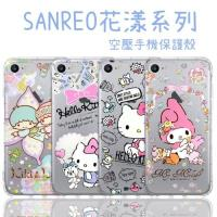 【Hello Kitty】iPhone 7 / 8 Plus (5.5吋) 花漾系列 氣墊空壓 手機殼