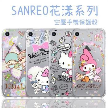 【Hello Kitty】iPhone 7 /iPhone 8 (4.7吋) 花漾系列 氣墊空壓 手機殼
