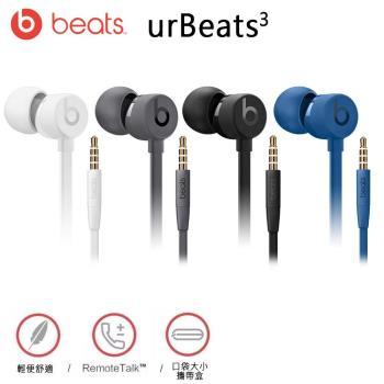 Beats urBeats3 入耳式線控耳機 3.5mm接頭(公司貨)