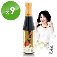 【大廚當家】王明勇監製瑞春黑五寶松茸醬油9入組