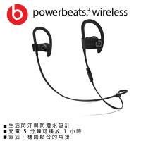 Beats Powerbeats3 Wireless 入耳式藍牙運動耳機