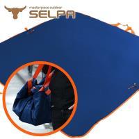 韓國SELPA 多功能地墊萬用袋/野餐墊/地墊/工具包/野餐包(兩色任選)