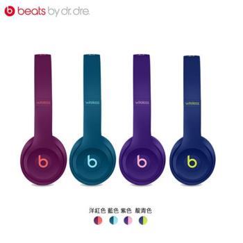 Beats Solo3 Wireless 頭戴式耳機-Pop Collection