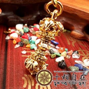 【十相自在】金色五股金剛杵掛墜鑰匙圈