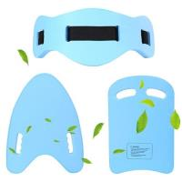 高浮力助泳浮板兩件套組-游泳浮板