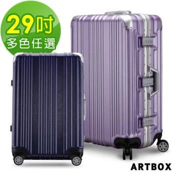 ARTBOX 鋼鐵之翼 29吋拉絲紋鋁框行李箱 (多色任選)