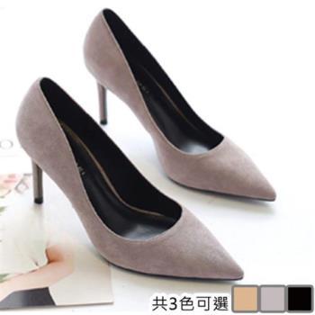 【Alice 】 (預購)好感宣言小細跟鞋