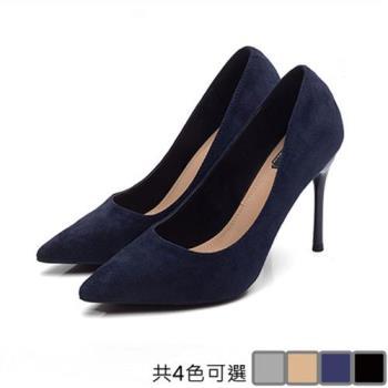 【Alice 】 (預購)自在印象細跟氣質鞋