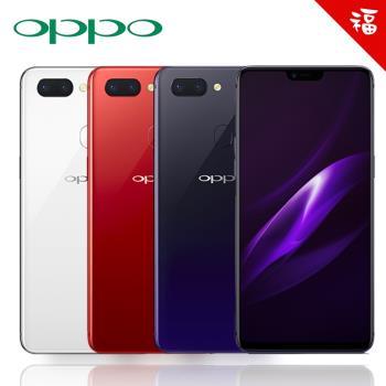 福利品 OPPO R15 (6G/128G) 美顏自拍雙卡機