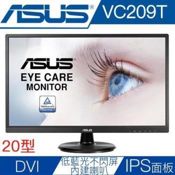 ASUS華碩 VC209T 20型IPS雙介面不閃屏低藍光液晶螢幕