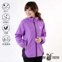 遊遍天下 中性款抗UV防風防潑水外套/紫色