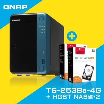 QNAP TS-253Be-4G 網路儲存伺服器+HGST 4TB NAS專用硬碟(H3IKNAS400012872SWW)