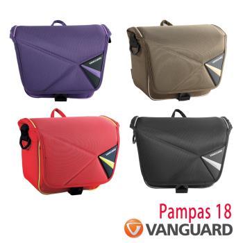 VANGUARD 精嘉 Pampas II 彭巴二代 18 攝影側背包(公司貨)
