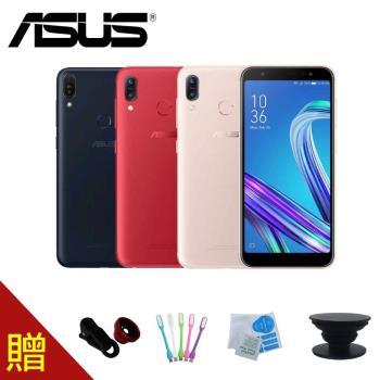 ASUS 華碩 Zenfone Max (M1) ZB555KL 5.5吋 智慧型手機 (2G/32G)