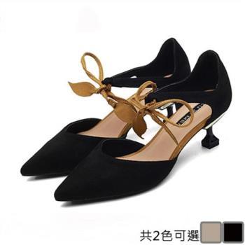 【Alice 】 (預購)學院氛圍尖頭細跟鞋