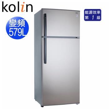 歌林KOLIN 579L雙門變頻電冰箱KR-258V02-DH燦銀灰