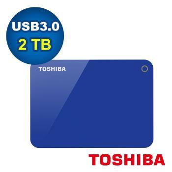 Toshiba 東芝 Canvio Advance 2.5吋 USB3.0 V9 2TB外接式硬碟(藍)-HDTC920AL3AA