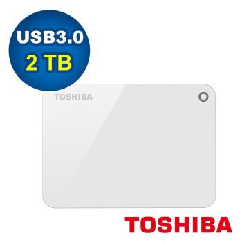 Toshiba 東芝 Canvio Advance 2.5吋 USB3.0 V9 2TB外接式硬碟(白)-HDTC920AW3AA