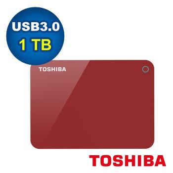Toshiba 東芝 Canvio Advance 2.5吋 USB3.0 V9 1TB外接式硬碟(紅)-HDTC910AR3AA