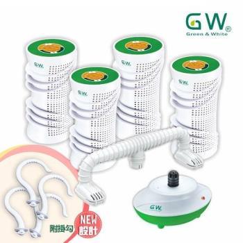 GW水玻璃 分離式除濕機六件組(附掛勾)