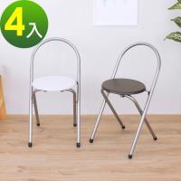 頂堅 鋼管(木製椅座)折疊椅/餐椅/露營椅/折合椅/摺疊椅(二色)-4入/組