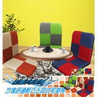 【KOTAS】和室椅 方塊 舒適輕巧防潑水和室椅-方塊3色