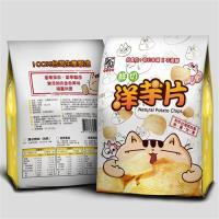 好食在x煌輝 台灣契作馬鈴薯鮮切洋芋片100gx9包(口味任選)
