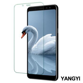 YANGYI 揚邑-Samsung Galaxy A8 2018 5.6吋 鋼化玻璃膜9H防爆抗刮防眩保護貼