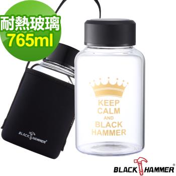 義大利BLACK HAMMER 亨利耐熱玻璃水瓶-765ml黑色(附布套)