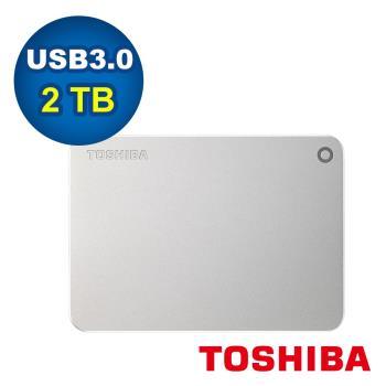 Toshiba 東芝 Canvio Premium 2.5吋 USB3.0 P2 2TB外接式硬碟(銀)-HDTW220AS3AA