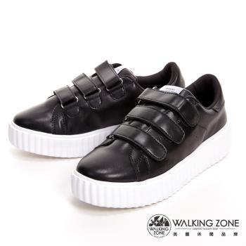WALKING ZONE 蛋糕系列 黏帶式柔軟增高休閒 女鞋-巧克力黑(另有奶油白)