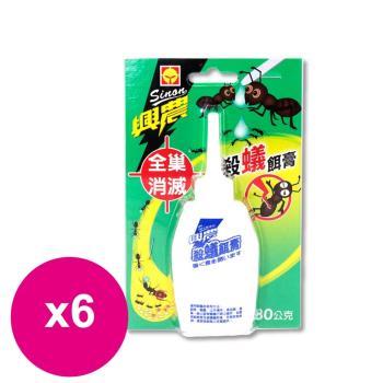 興農 殺蟻餌膏80g X6入