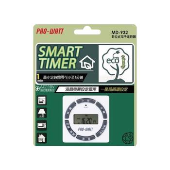 PRO-WATT  數位式電子定時器 MD-932