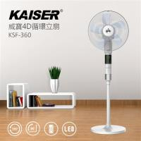 Kaiser 威寶360度4D循環涼風立扇-KSF-360