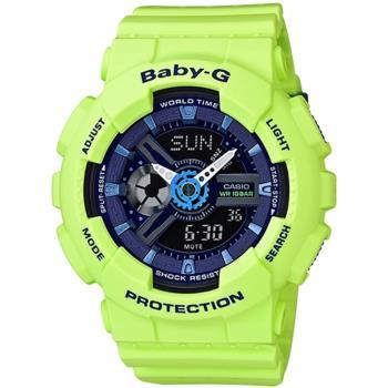 CASIO BABY-G BA-110PP網眼動感元素雙顯腕錶-螢光綠(BA-110PP-3A)