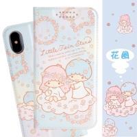【雙子星】iPhone X 甜心系列彩繪可站立皮套(花圈款)