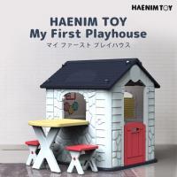 【HAENIM TOY】HN-705 我的露營小屋