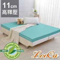 LooCa防蹣防蚊高釋壓11cm記憶床墊-加大6尺