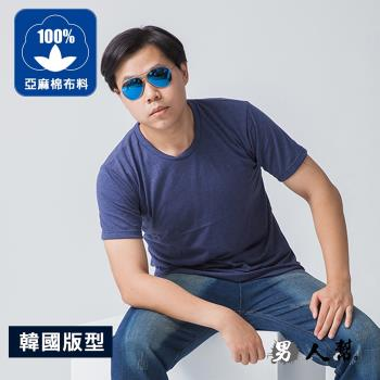 男人幫-韓國版型男裝亞麻棉素面圓領T恤