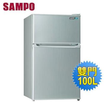 SAMPO 聲寶100公升1級雙門冰箱SR-A10G