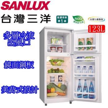 全新福利品SANLUX 台灣三洋123公升雙門冰箱SR-B123B