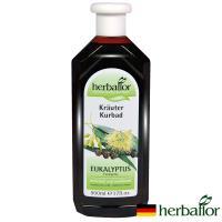 德國HERBAFLOR-尤加利防護舒緩精油泡澡沐浴露500ml