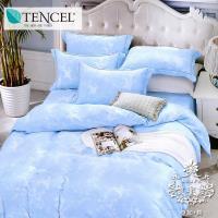 AGAPE亞加‧貝 獨家私花- 時空戀-藍 天絲 雙人特大6x7尺四件式兩用被套床包組 (百貨專櫃精品)