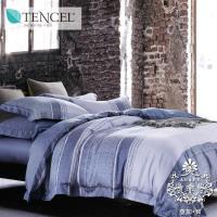 AGAPE亞加‧貝 獨家私花-素曲-藍 天絲 雙人特大6x7尺四件式兩用被套床包組 (百貨專櫃精品)
