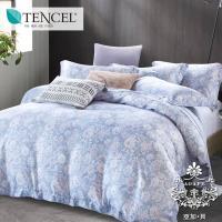 AGAPE亞加‧貝 獨家私花-芳雅-藍 天絲 雙人特大6x7尺四件式兩用被套床包組 (百貨專櫃精品)