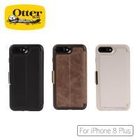 OtterBox iPhone 7 8 步道系列保護殼