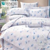 AGAPE亞加‧貝 獨家私花-蔚藍雪洋 天絲 雙人特大6x7尺四件式兩用被套床包組 (百貨專櫃精品)
