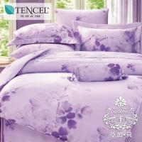 AGAPE亞加‧貝 獨家私花-時光倒影-紫 天絲 雙人特大6x7尺四件式兩用被套床包組 (百貨專櫃精品)