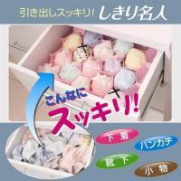 日本 GOTO 蜂巢式收納抽屜隔板 8枚組